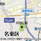愛知県名古屋市名東区香南2丁目912