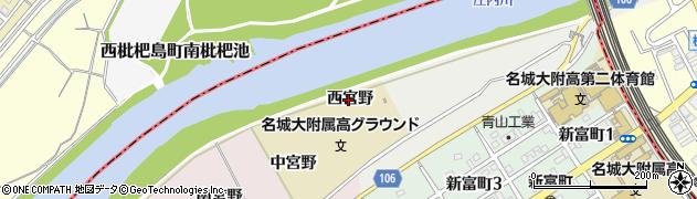 愛知県名古屋市中村区日比津町(西宮野)周辺の地図