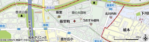 愛知県名古屋市名東区藤里町周辺の地図