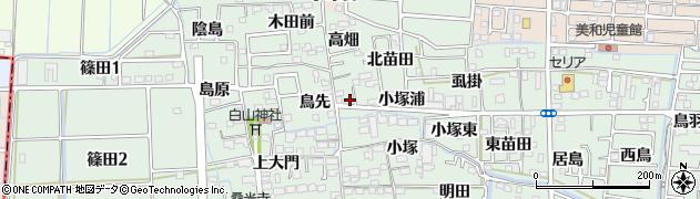 愛知県あま市篠田(小町塚)周辺の地図