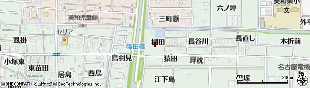愛知県あま市篠田棚田周辺の地図