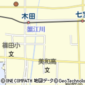 愛知県あま市篠田長谷川