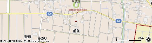愛知県愛西市早尾町(前並)周辺の地図