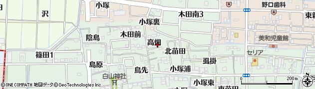 愛知県あま市篠田(高畑)周辺の地図