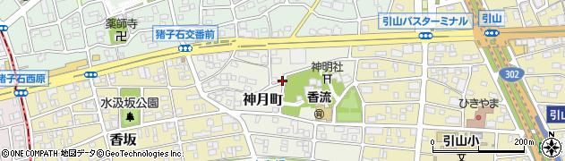 愛知県名古屋市名東区神月町周辺の地図