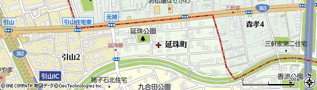 愛知県名古屋市名東区延珠町周辺の地図