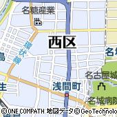 愛知県名古屋市西区花の木3丁目9-13