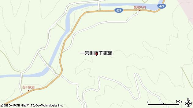 〒671-4106 兵庫県宍粟市一宮町百千家満の地図