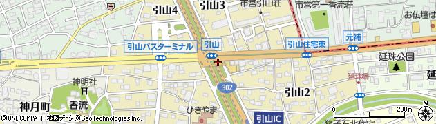 愛知県名古屋市名東区引山周辺の地図