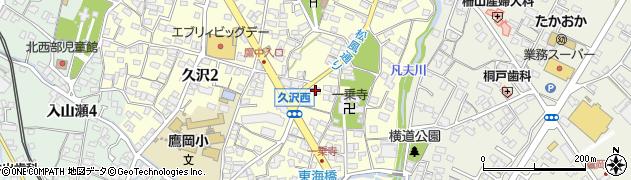 やきとりの三冠王周辺の地図