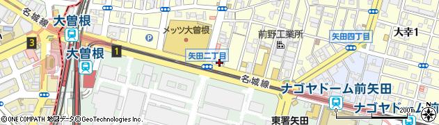 本家かまどや 矢田三菱前店周辺の地図