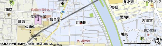 愛知県愛西市小津町(江新田)周辺の地図