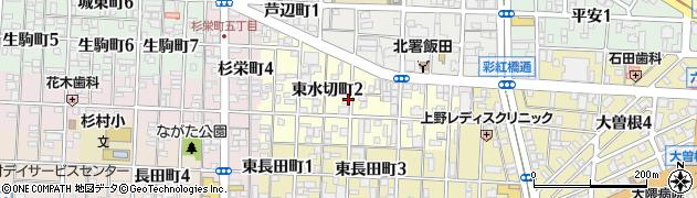 愛知県名古屋市北区東水切町周辺の地図