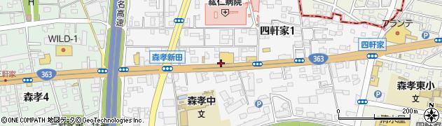 愛知県名古屋市守山区四軒家周辺の地図