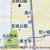 名古屋市青少年交流プラザ プレイルーム
