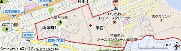 愛知県尾張旭市南栄町(黒石)周辺の地図