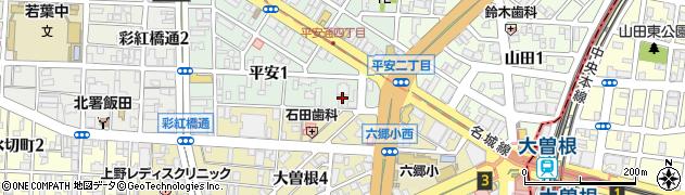 有限会社おか正周辺の地図