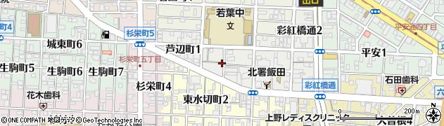 愛知県名古屋市北区芦辺町周辺の地図