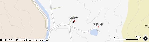 達身寺周辺の地図