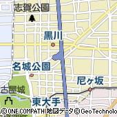 愛知県名古屋市北区