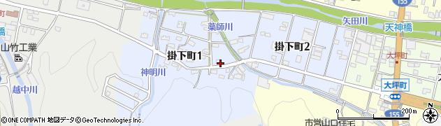 愛知県瀬戸市掛下町周辺の地図