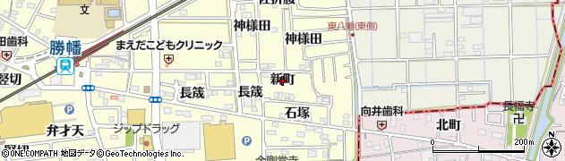 愛知県愛西市勝幡町(新町)周辺の地図