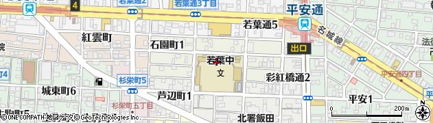 愛知県名古屋市北区石園町周辺の地図