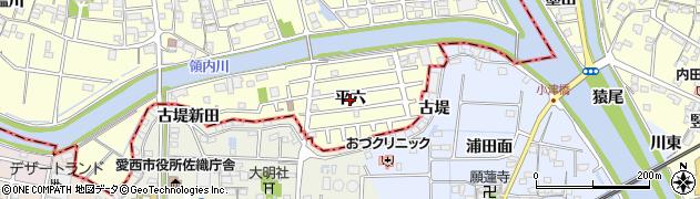 愛知県稲沢市平和町(平六)周辺の地図