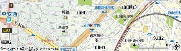 愛知県名古屋市北区山田周辺の地図
