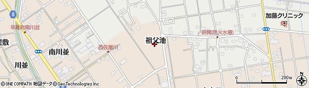愛知県愛西市町方町(祖父池)周辺の地図