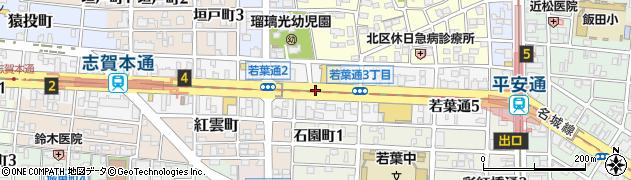 愛知県名古屋市北区若葉通周辺の地図