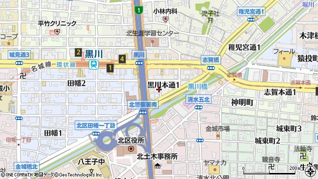 北 名古屋 市 天気 西部(名古屋)の天気 - Yahoo!天気・災害