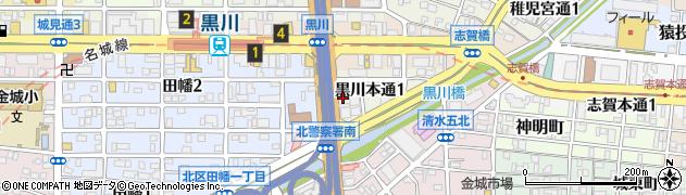 キャバレー花園黒川店周辺の地図