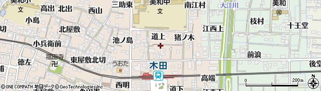 愛知県あま市木田(道上)周辺の地図