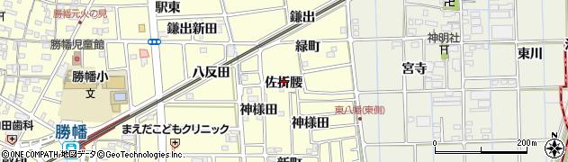 愛知県愛西市勝幡町(佐折腰)周辺の地図