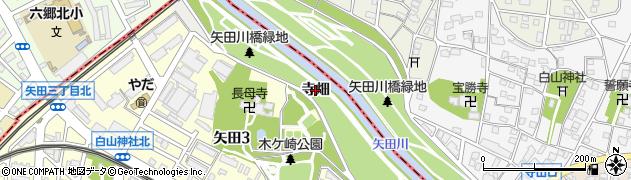 愛知県名古屋市東区矢田町(寺畑)周辺の地図