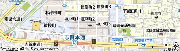 愛知県名古屋市北区垣戸町周辺の地図