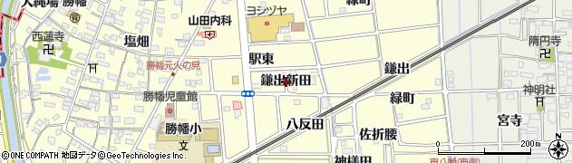 愛知県愛西市勝幡町(鎌出新田)周辺の地図