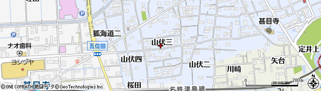 愛知県あま市西今宿(山伏三)周辺の地図