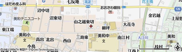 愛知県あま市木田(山之越東切)周辺の地図