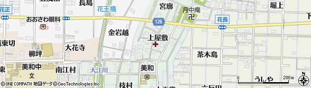 愛知県あま市金岩(上屋敷)周辺の地図