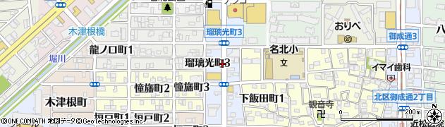 愛知県名古屋市北区瑠璃光町周辺の地図