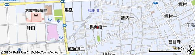愛知県あま市西今宿狐海道一周辺の地図