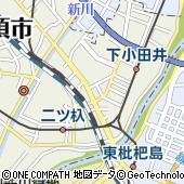 愛知県清須市西枇杷島町恵比須20-1
