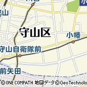 愛知県名古屋市守山区西島町