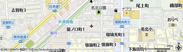愛知県名古屋市北区龍ノ口町周辺の地図