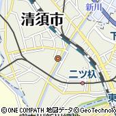 愛知県清須市
