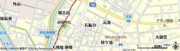 愛知県愛西市勝幡町(五反分)周辺の地図