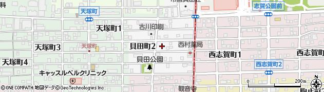 愛知県名古屋市西区貝田町周辺の地図