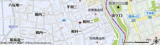 愛知県あま市西今宿梶村二周辺の地図